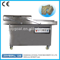 ZKB-2A-600 Vacuum Packing Machine 1