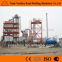 asphalt mixing plant:production 240t/h