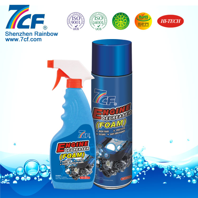7CF Brake System Cleaner For Car Care Cleaning