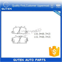Japan MOTORCYCLE DISC BRAKE PAD GDB780 94123041