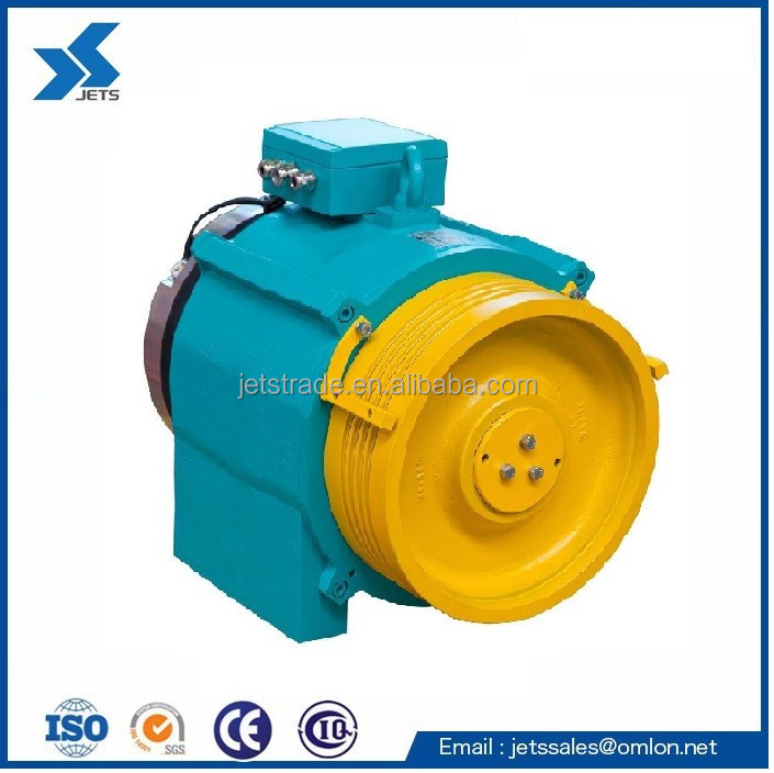 Elevator Gearless Traction Machine Elevator Motor for MRL lift WSG S2 Series