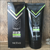 B6736 carbon energy men's purifying cleanser 160g oil control face wash carbon facial cleanser men cleansing face facewash