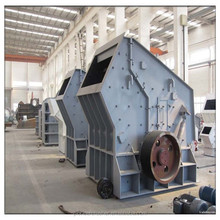 New type and high efficiency grinders coal hammer mill