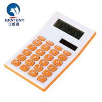 8 digit electronic solar scientific calculator