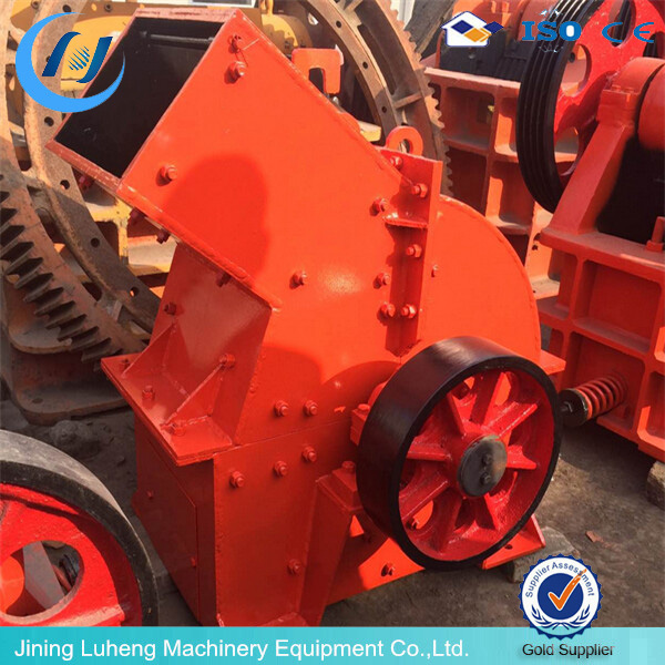 Gold Mine Rock Crusher Portable Hammer Mill /hamner crusher