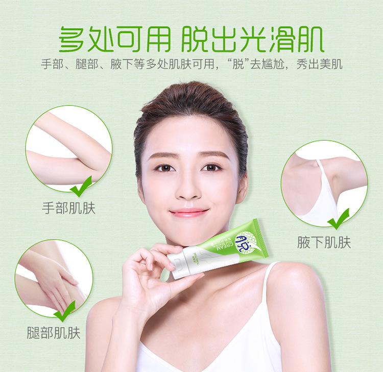 Best herbal depilatory cream hands face body hair removal cream for men and women