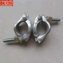 Scaffolding Joints Scaffolding Couplers