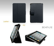 Black lichee magnetic stand leather case for ipad mini