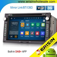 "Erisin ES3086V 7"" Touch Screen Car DVD Player GPS for Passat B5"
