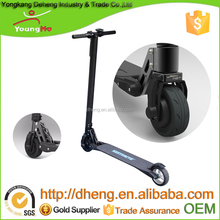 2016 5inch mini foldable carbon fiber electric scooter with two wheels