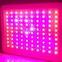 Buy 300watt led grow light/grow led/ LED light in China on Alibaba.com