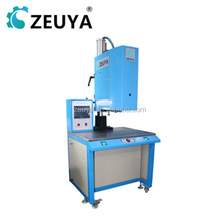 New Design non locating plastic rotary melting machine CE Approved ZY-S1500