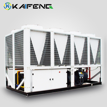 398Kw Per Hour Industrial Laser Water Chiller Manufacturer In Doha Qatar