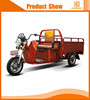 charging type china bajaj auto rickshaw electric tricycle with CE certificate
