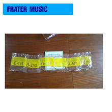 Good quality imported material wholesale OEM Acoustic Guitar Strings