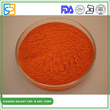 High quality orange yellow protect eyes marigold flower extract lutein powder