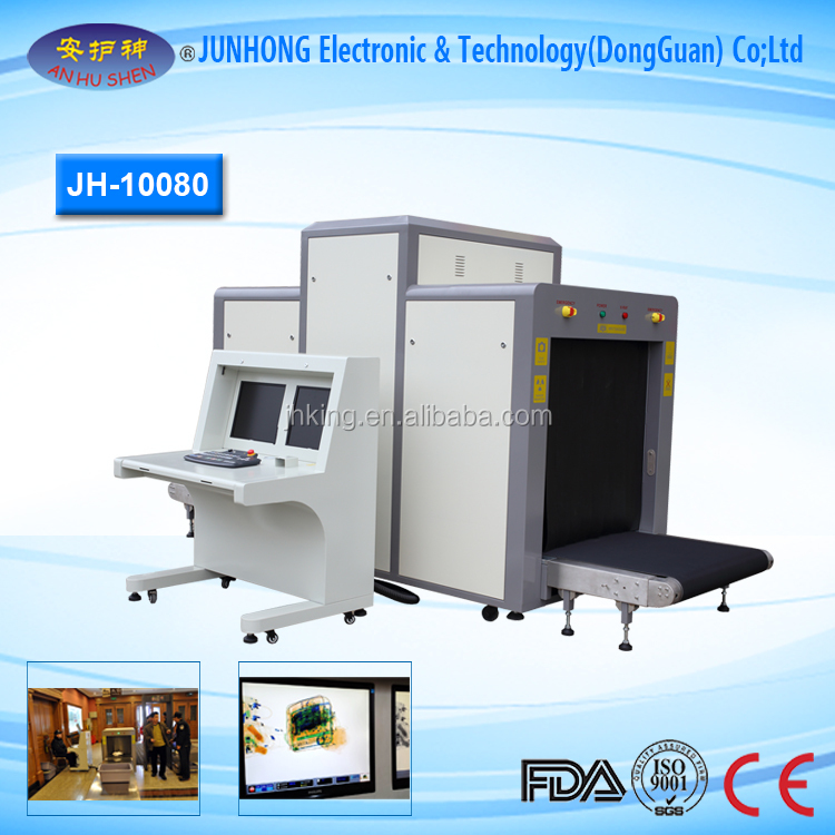 Airport x ray luggage security scanner