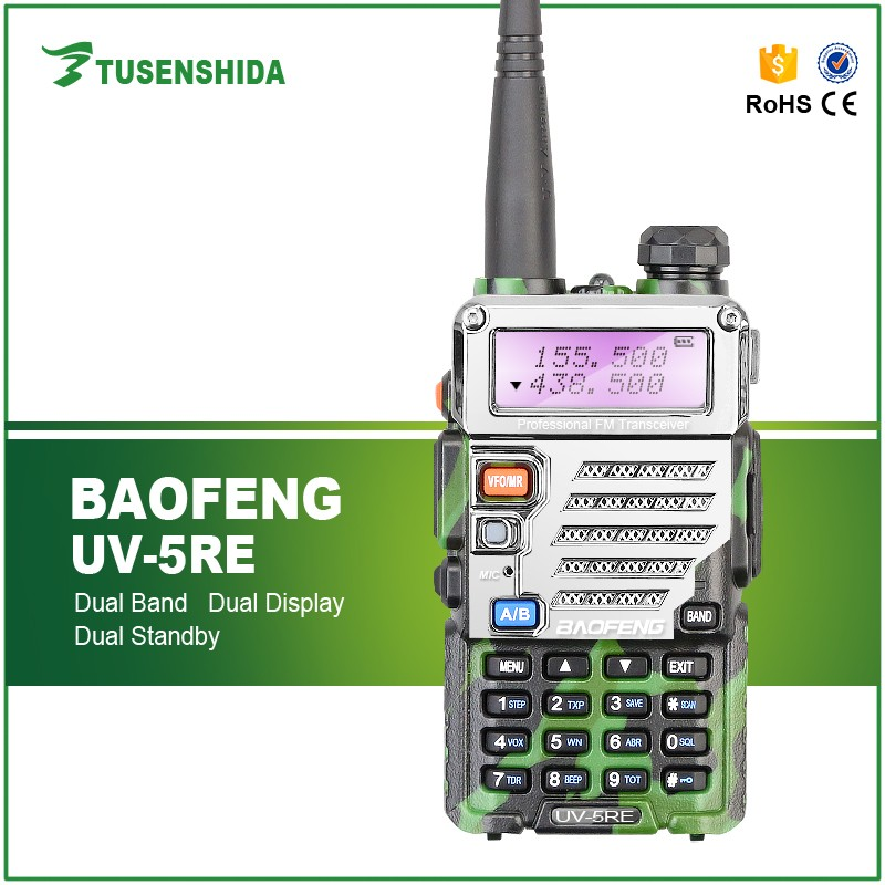 BAOFENG ham radio China UV-5R radio receiver