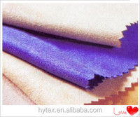 wholesale Warp Knitted Suede Fabric, Bonded with Sherpa for UGG boots