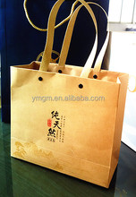 Shopping paper bag with logo hot stamping logo spor UV wood texture paper bag