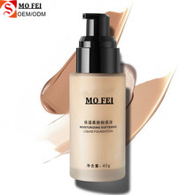 Makeup high quality SPF30 PA++ OEM liquid foundation