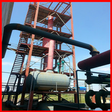 With special chemicals to convert waste oil to diesel by tower equipment/hydrolyzer column hot sale