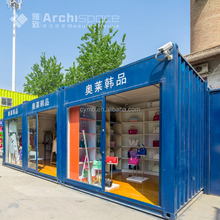 China manufacturer container office 20 ft with CE&ISO