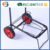 Promotional and Cheap Rolling Folding Shopping Cart Frame