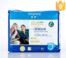 New style hot sell baby style adult diapers for elderly