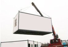 BV certification low cost prefab shipping container house for sale