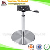 (SP-STL108) modern stainless steel round adjustable chair base