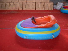 Low price safe family electric bumper boat!!! Colorful and animals style kids water paddle boat
