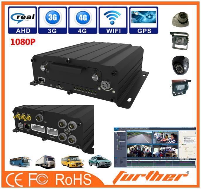 4CH Smallest 1080P HDD and SD Card dual sd card taxi mdvr video camera surveillance system