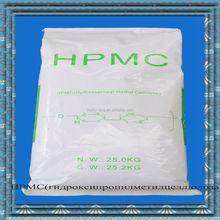 Hydroxypropyl Methylcellulose HPMC/CAS No.: 9004-65-3/industry grade/best quality