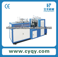 paper cup counting machine with best price