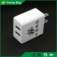 Wall Charger Dual Plug 5V 1A 2.1A Micro USB Travel Charger