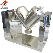 V type cosmetics powder mixer blender supplier