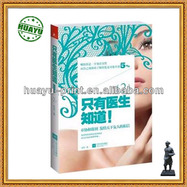 nursing book woodfree paper book printing / A4 woodfree softcover book printing