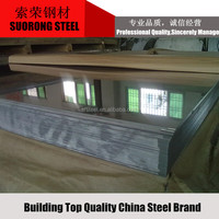 HOT SELLING ASTM AISI 300 serise stainless steel plate ,top quality,best price