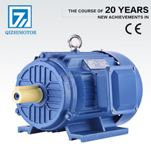 IE2 standard efficiency 380V 3 phase 50 Hz Foot mounted YE2-315L2-2 IP54 200kw 267HP electric motor