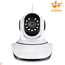 Outdoor IP Kamera Support WiFi, IR-CUT, Night Vision, Motion Detection and Two-ways Audio