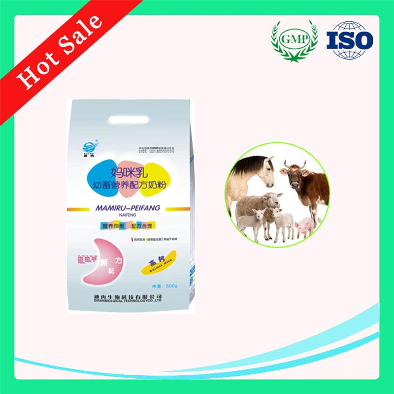 Hot Sale High Quality Goat And Sheep Milk Powder
