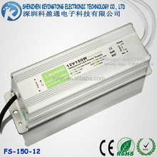 CE &RoHs Approved LED Power Supply 150W IP67 Waterproof Power Supply
