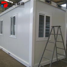 Luxury modular living container room