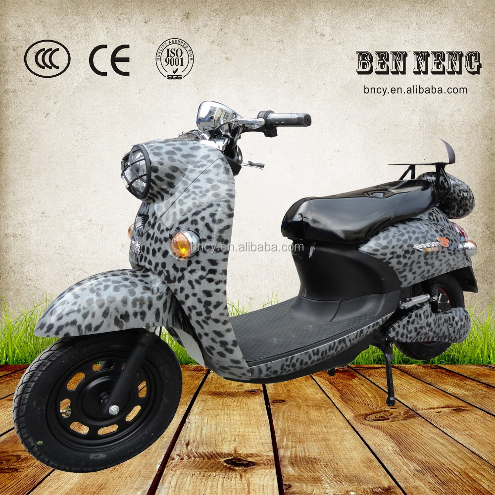 Best choice scooter electric in mini motor