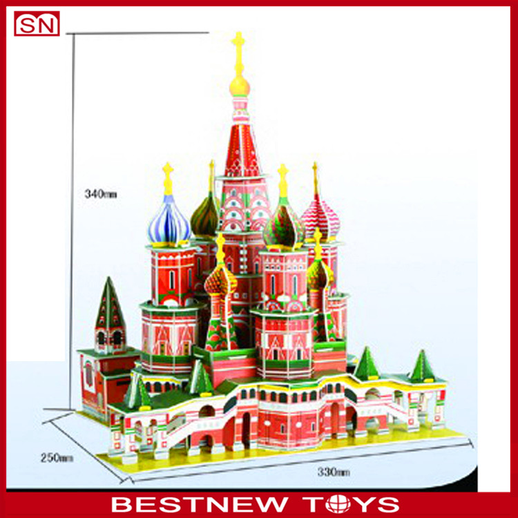 Funny 3d paper puzzle model toy cardboard puzzle for wholesale