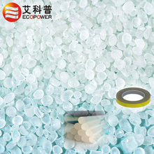 Good Heat Resistance C5 Hydrogenated Hydrocarbon Resin CAS 71700-94-2
