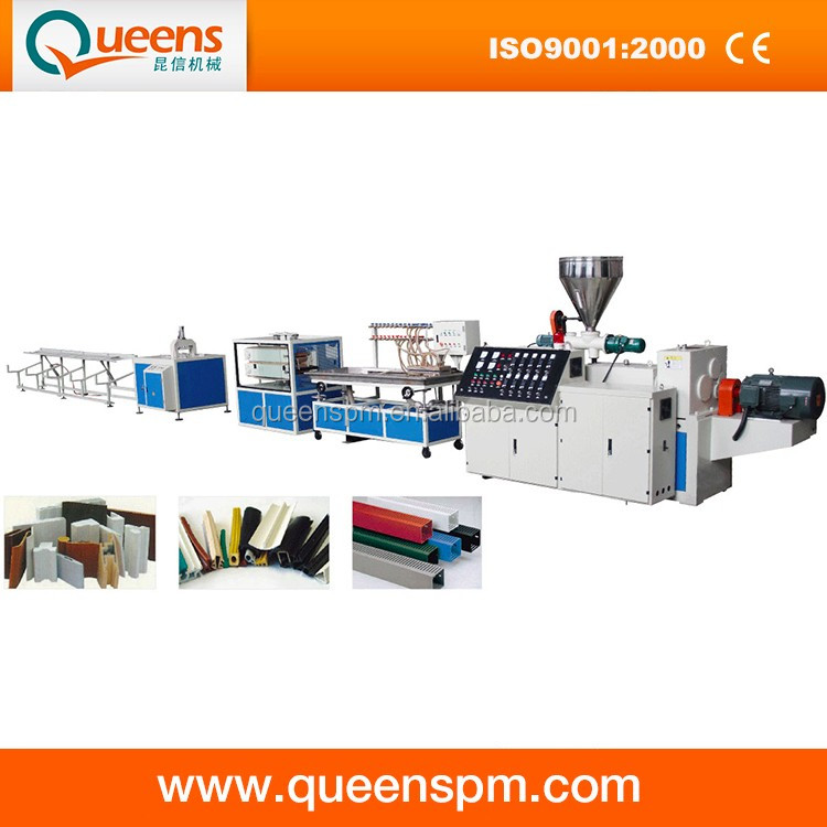 PVC Small Profile Production Line