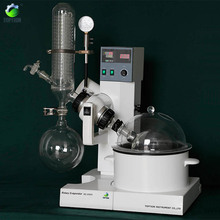 china digital control 5l rotary vacuum film evaporator