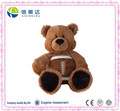 Plush Custom Football Teddy Bear
